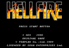 Hellfire title screenshot