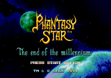 Phantasy Star IV title screenshot