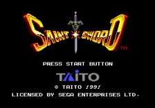 Saint Sword title screenshot