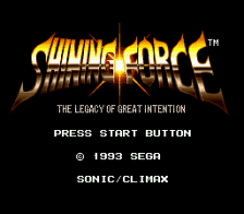 Shining Force title screenshot