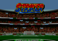 Striker title screenshot