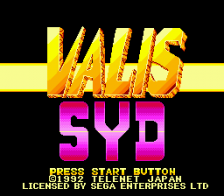 Syd of Valis title screenshot