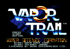 Vapor Trail title screenshot
