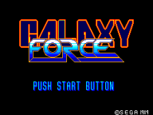Galaxy Force title screenshot
