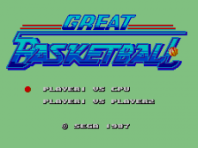 Great Basketball title screenshot