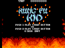 Kung Fu Kid title screenshot