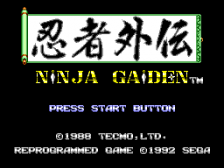 Ninja Gaiden title screenshot