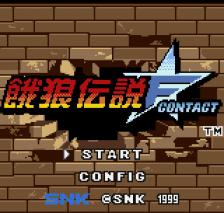 Fatal Fury F-Contact title screenshot