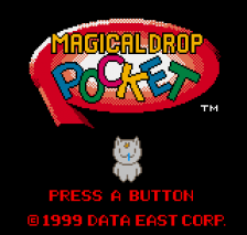 Magical Drop Pocket title screenshot