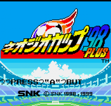 Neo Geo Cup '98 Plus title screenshot