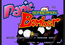 Bomberman: Panic Bomber title screenshot