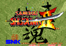 Samurai Shodown II title screenshot