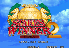 Stakes Winner 2 title screenshot