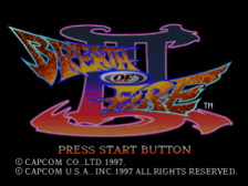 Breath of Fire III title screenshot