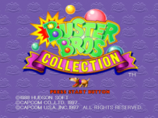 Buster Bros. Collection title screenshot