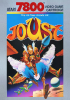 Joust Atari 7800 cover artwork