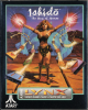 Ishido - The Way of the Stones Atari Lynx cover artwork