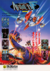 Armed Formation Coin Op Arcade cover artwork