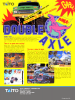 Double Axle Coin Op Arcade cover artwork