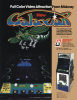Galaxian Coin Op Arcade cover artwork