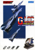 G-LOC Air Battle Coin Op Arcade cover artwork