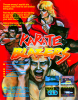 Karate Blazers Coin Op Arcade cover artwork