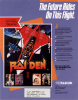 Raiden Coin Op Arcade cover artwork