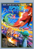 Space Harrier Coin Op Arcade cover artwork