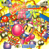 Bomberman - Panic Bomber NEC PC Engine CD cover artwork