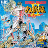 Double Dragon II - The Revenge NEC PC Engine CD cover artwork