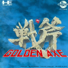 Golden Axe NEC PC Engine CD cover artwork