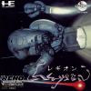 Legion NEC PC Engine CD cover artwork