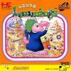 Lemmings NEC PC Engine CD cover artwork