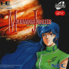 Metamor Jupiter NEC PC Engine CD cover artwork