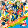 Pop'n Magic NEC PC Engine CD cover artwork