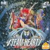 Steam Heart's NEC PC Engine CD cover artwork
