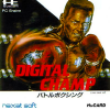 Digital Champ NEC PC Engine cover artwork