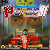 F1 Circus '91 - World Championship NEC PC Engine cover artwork