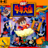 Gokuraku! Chuuka Taisen NEC PC Engine cover artwork
