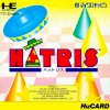 Hatris NEC PC Engine cover artwork