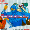 Ninja Warriors, The NEC PC Engine cover artwork