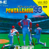 Power League '93 NEC PC Engine cover artwork