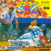 Power League V NEC PC Engine cover artwork