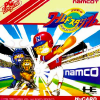 Pro Yakyuu World Stadium NEC PC Engine cover artwork
