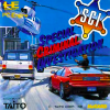 Special Criminal Investigation NEC PC Engine cover artwork
