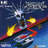 Volfied NEC PC Engine cover artwork