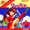 Wonder Momo NEC PC Engine cover artwork