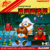 Youkai Douchuuki NEC PC Engine cover artwork