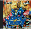 Lords of Thunder NEC TurboGrafx 16 CD cover artwork
