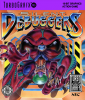 Silent Debuggers NEC TurboGrafx 16 cover artwork